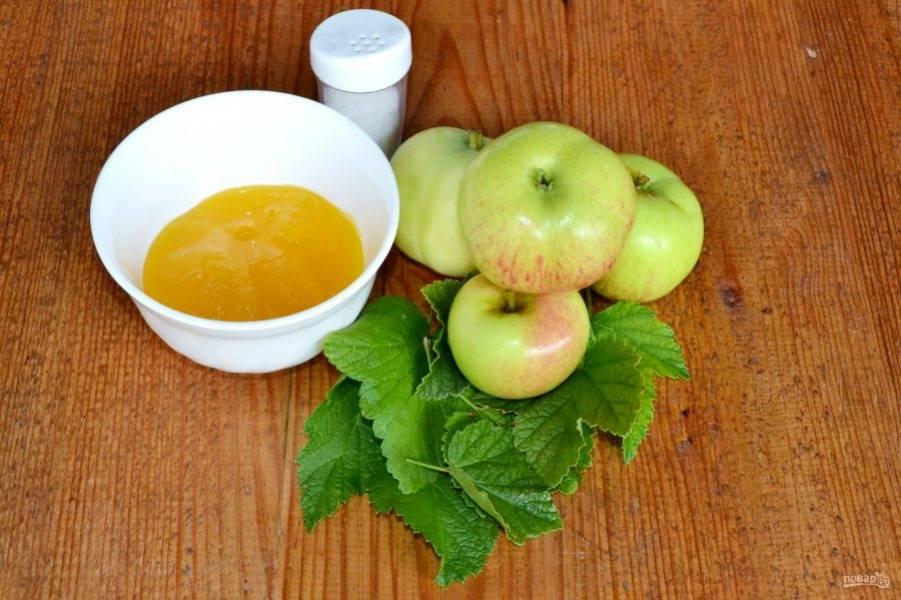 Яблоки и листочки как следует вымойте.