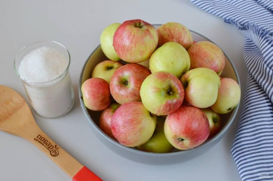 Подготовьте яблоки, сахар. Приступим!
