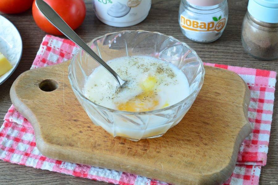 Приготовьте заливку-соус. Смешайте яйца с молоком и сметаной, добавьте соль и черный перец по вкусу.