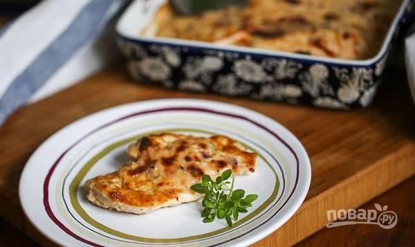 Запекайте блюдо в разогретой до 200 градусов духовке в течение 8-10 минут. Приятного аппетита!