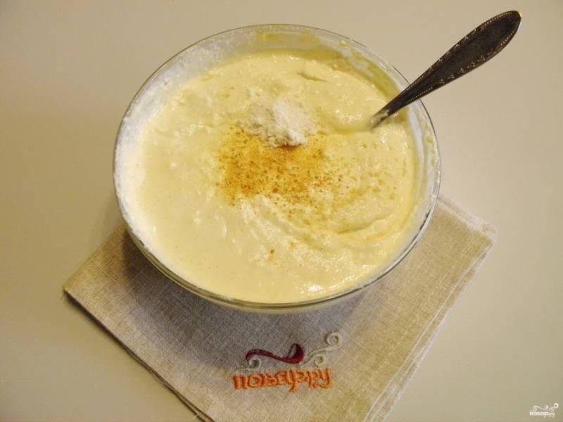После добавьте муку, разрыхлитель, апельсиновую цедру, ванильный сахар, молотый имбирь. Массу тщательно перемешайте до однородного состояния.