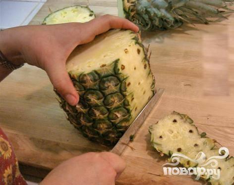 1.Самое главное в данном коктейле это быстро и без потерь мякоти очистить ананас.