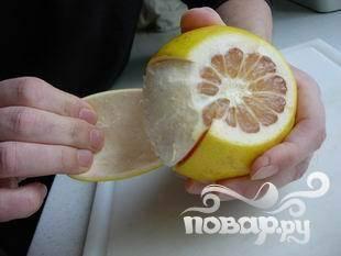 Промыть тщательно грейпфруты. Срезать кожуру.