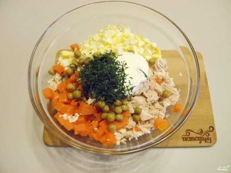 Сложите все ингредиенты салата в салатник, добавьте соль, укроп порезанный и сметану.