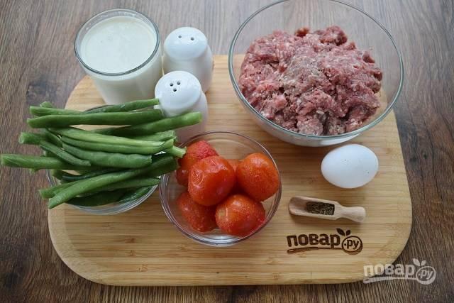 Подготовьте необходимые продукты. Фасоль помойте, поставьте отварить в кипятке до мягкости в  течение 15 минут.