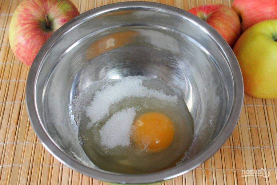 В миске взбейте яйцо с 3 ст. ложками сахара.