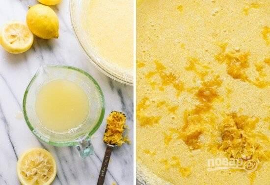 3. Следом добавьте сок лимона и цедру.