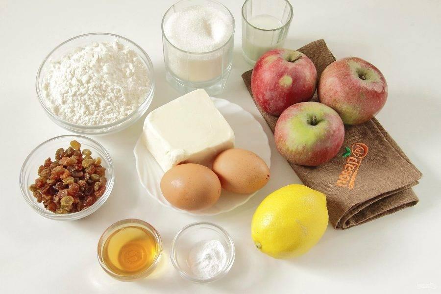 Подготовьте все ингредиенты.