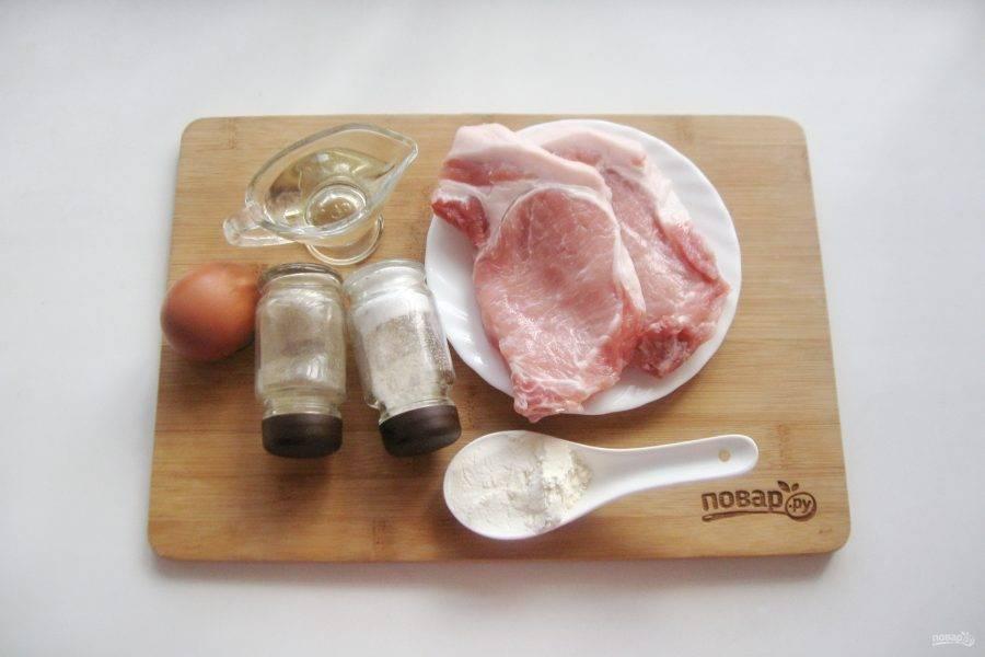 Подготовьте ингредиенты для приготовления свиного карбоната.