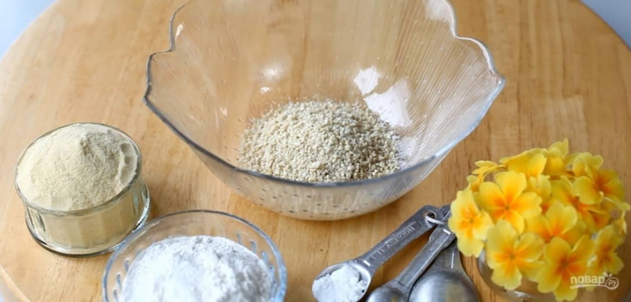 1.Смешайте все сухие ингредиенты (кроме сахара) в одной миске и хорошо перемешайте.