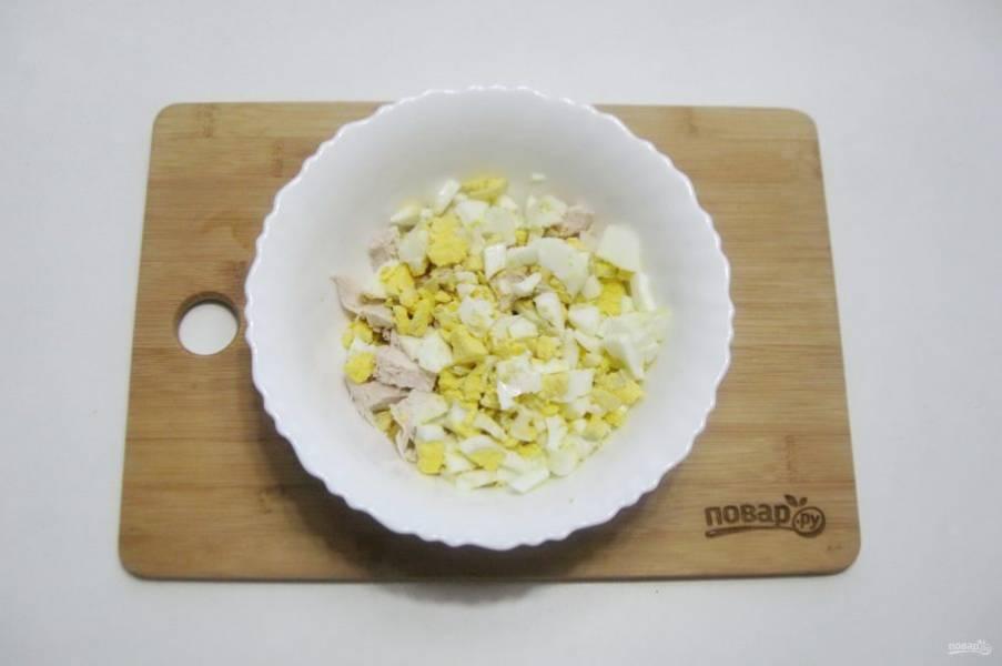 Яйца сварите вкрутую, охладите и очистите. Нарежьте и добавьте в салат.