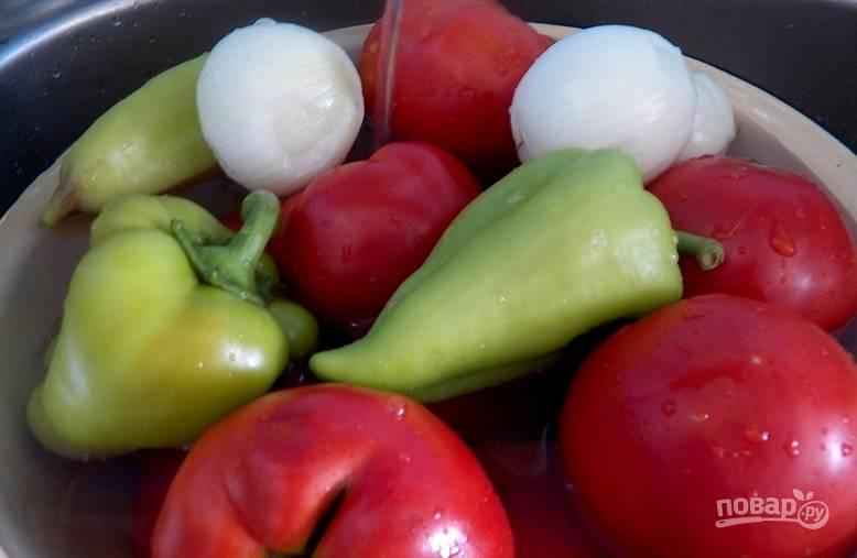 Овощи тщательно промойте.