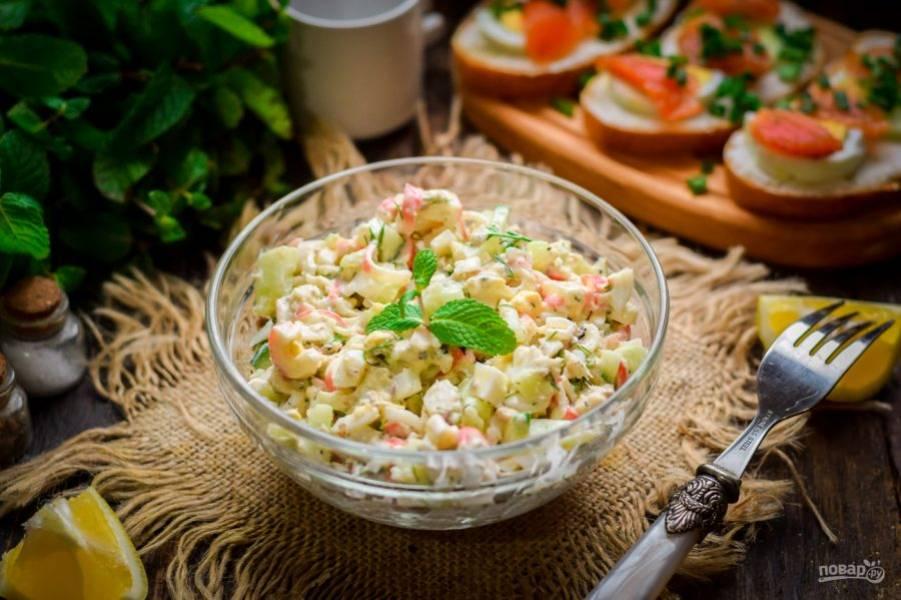 Перемешайте все и подавайте салат к столу. Приятного аппетита!