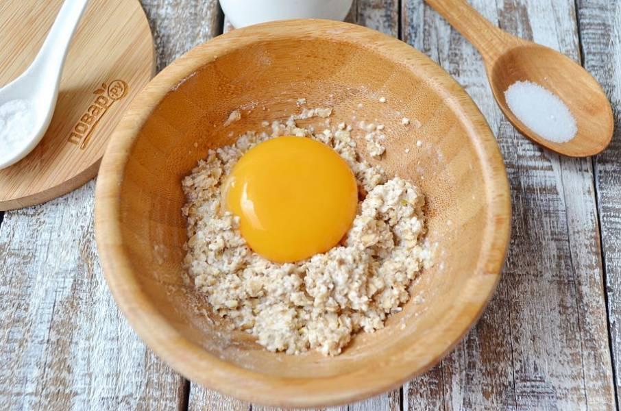 Яйцо разделите на желток и белок. Желток отправьте в мисочку к отрубям. Белок миксером взбейте со щепоткой соли до устойчивых пиков.