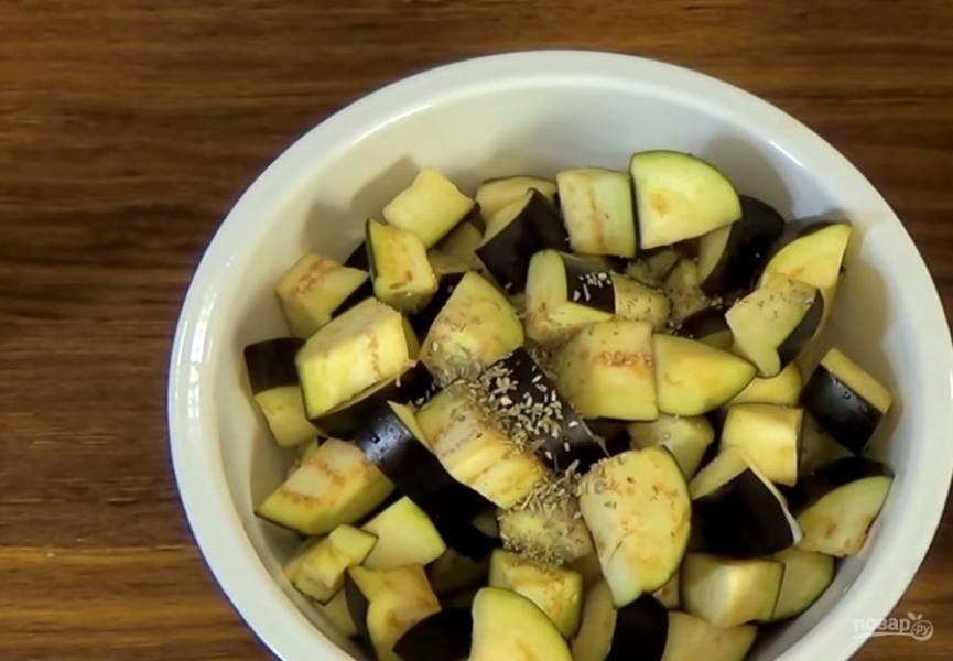1. Баклажаны нарежьте небольшими кубиками, добавьте соль и перемешайте. Залейте холодной водой и оставьте на 20 минут. Отожмите их от воды, добавьте орегано, оливковое масло и хорошо перемешайте.