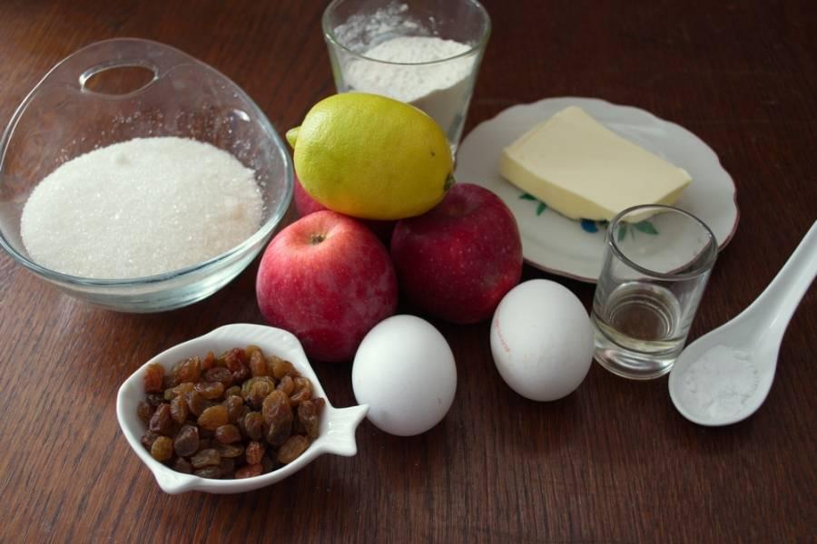 1. Для приготовления пирога нам необходимы: мука пшеничная, сливочное масло, яйца, сахарный песок, ванилин, лимон, яблоки, изюм, сода пищевая, уксус винный.