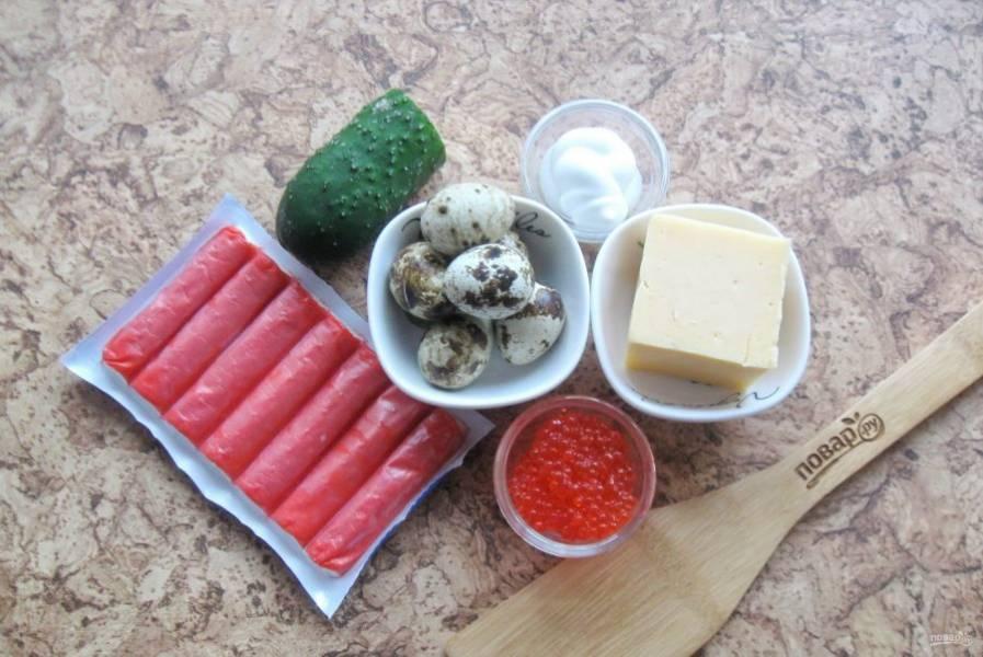 Возьмите все ингредиенты для приготовления салата.