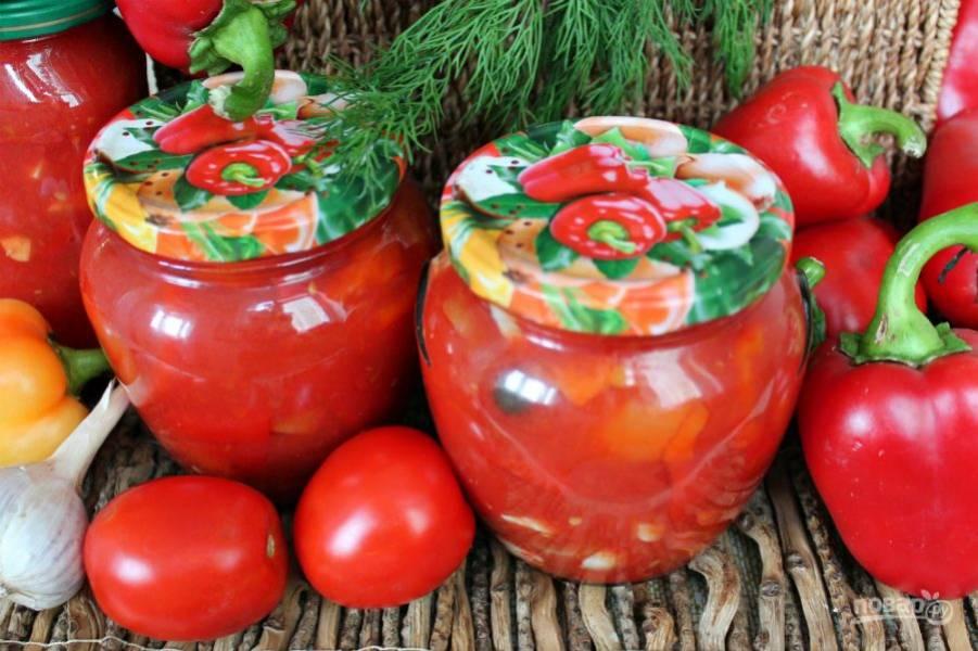 Лечо с томатным соком готово, храним в прохладном месте.