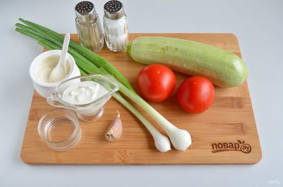 Подготовьте продукты для салата. Вымойте овощи, приступим!