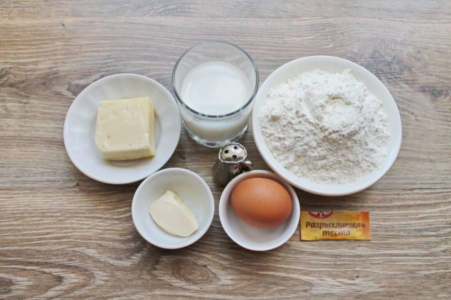 Подготовьте все необходимые ингредиенты для приготовления сырных булочек без дрожжей.
