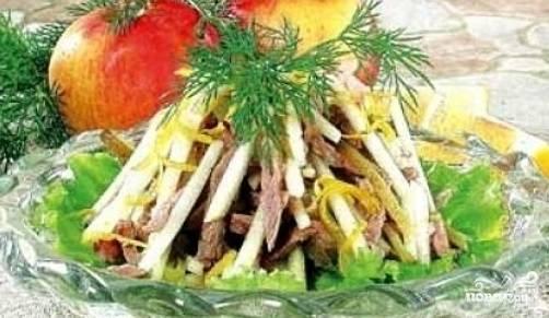 Пражский салат с говядиной