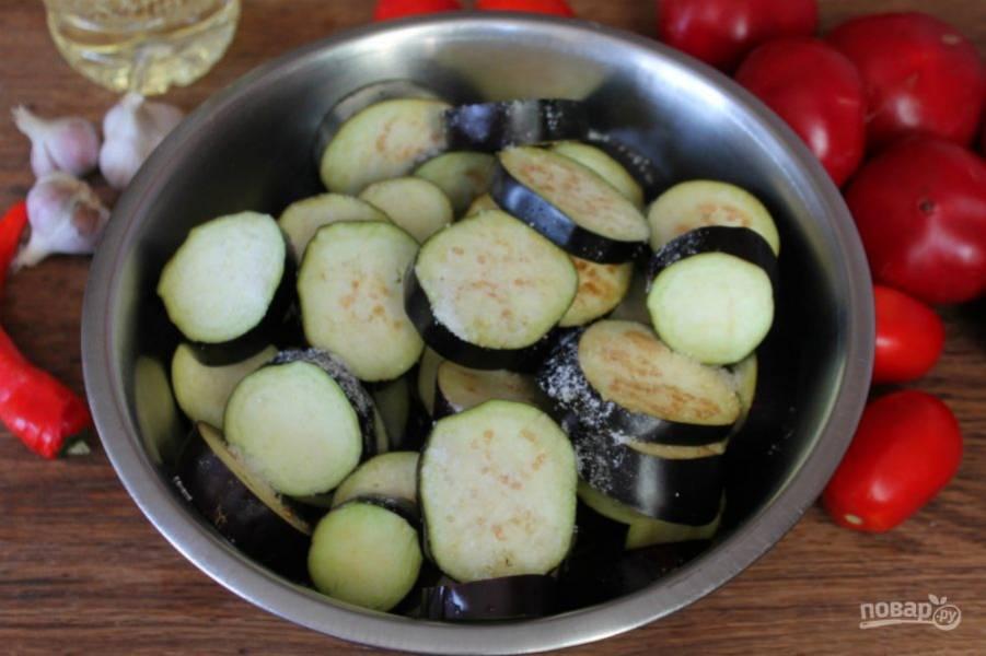 Баклажаны режем кружочками, посыпаем солью и оставляем на 30 минут.
