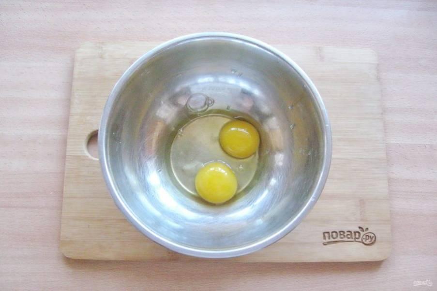 Приготовьте тесто для пирога. В миску разбейте яйца.