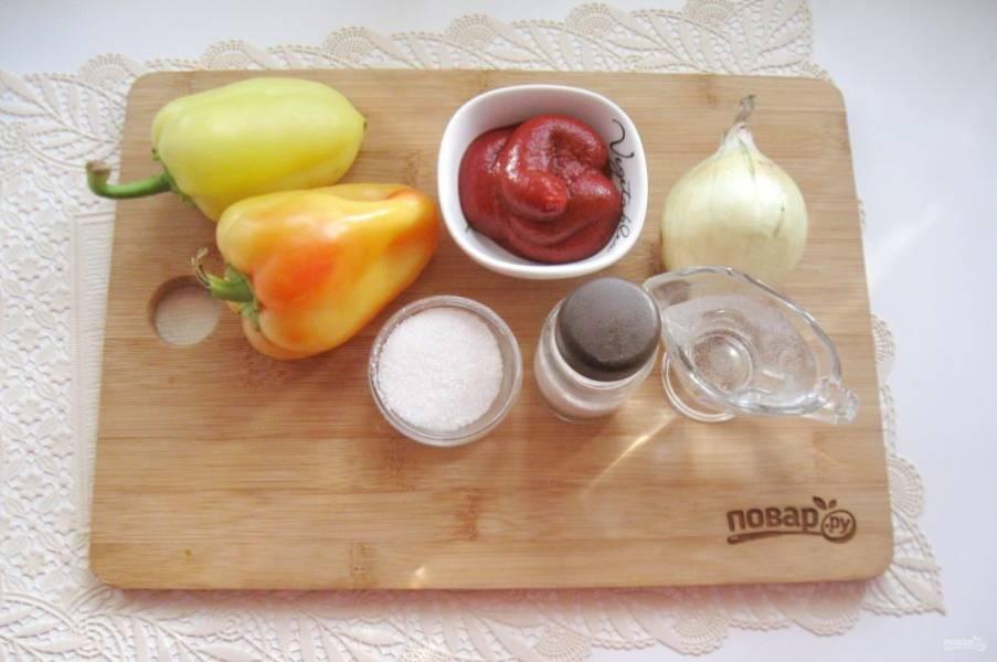Подготовьте ингредиенты для приготовления лечо.