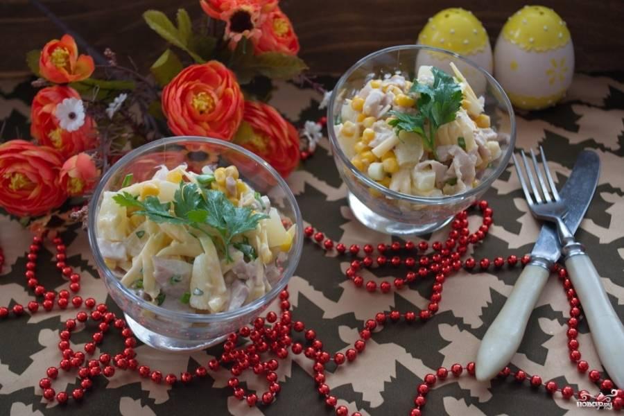 Подайте салат к столу, выложив красиво в необычные салатники.