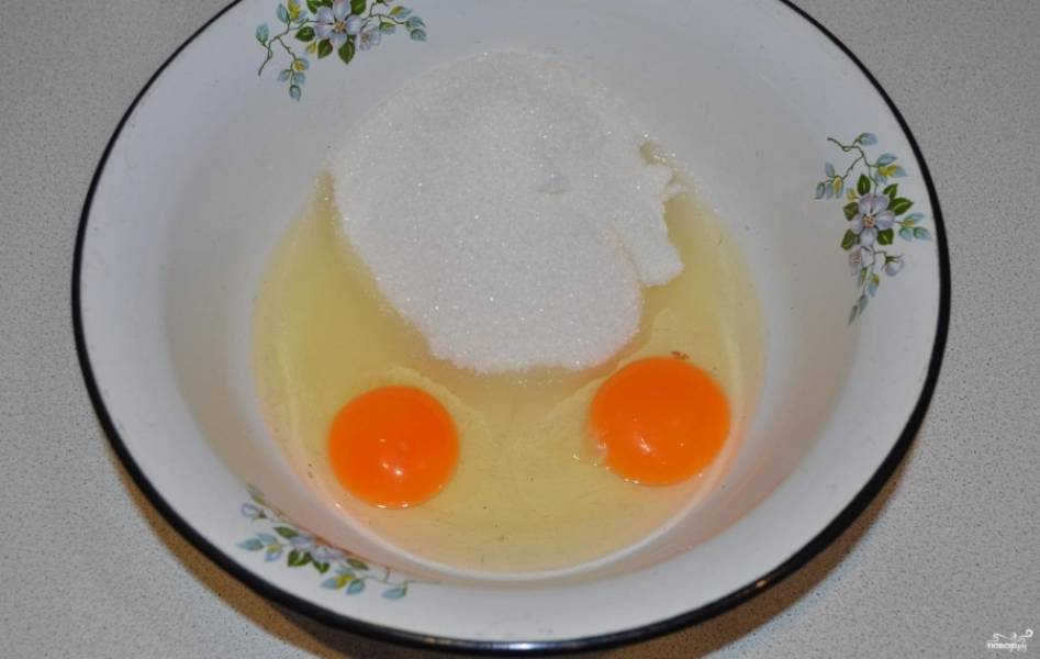 1.В миску вбиваем яйца, добавляем сахар и взбиваем миксером до образования белой пены.