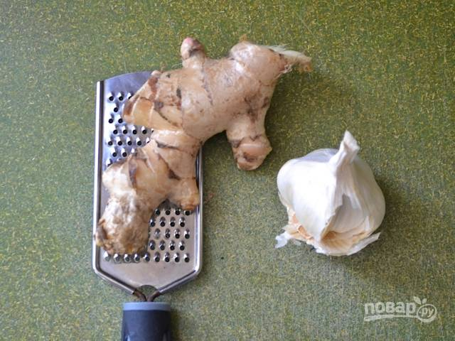 1. Очистите и натрите на терке имбирь и чеснок.