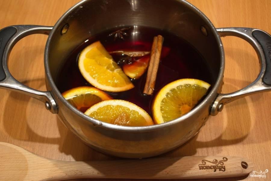 Залейте все вином, включите плиту. Поставьте напиток на небольшой огонь, доведите почти до кипения. Как только появятся первые пузырьки (признаки кипения) у края кастрюли — выключайте.
