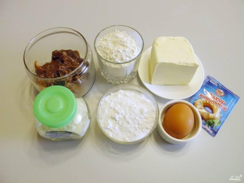 Приготовьте продукты, которые необходимы для приготовления печенья.