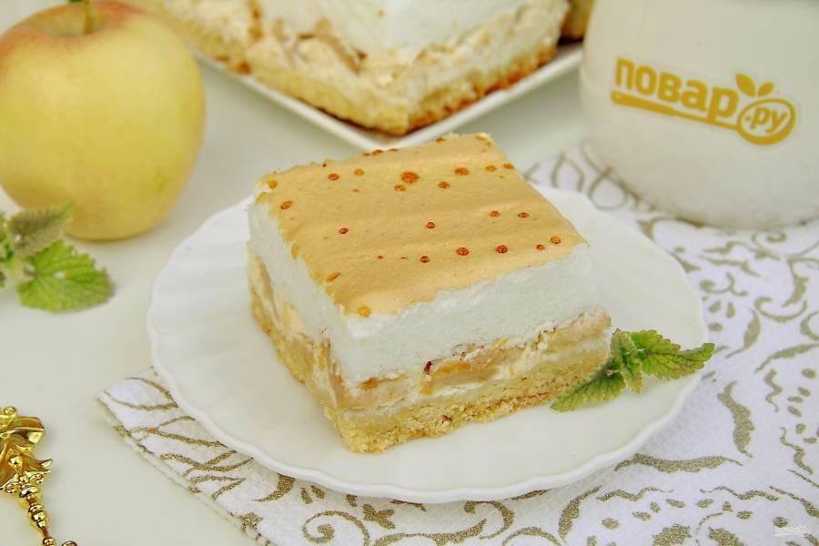 Королевский пирог с творогом и яблоками