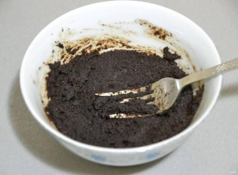 Влейте 90 мл. кипятка в солод и дайте настояться 1 час.