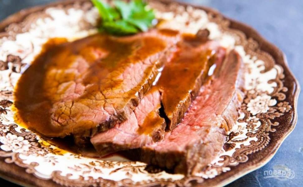 Из сока, который выделился из мяса и остался в поддоне, можно сделать соус, добавив красного вина, бульона и крахмала.