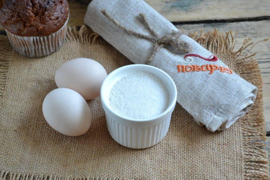 Подготовьте все необходимые ингредиенты. Яйца используйте хорошо охлажденные.