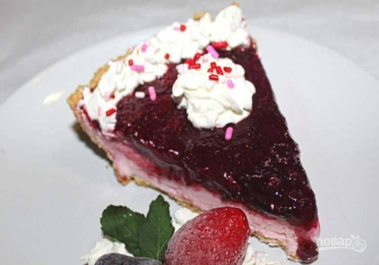 Пирог из замороженных ягод