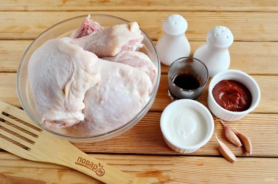 Подготовьте продукты. Курицу вымойте, удалите остатки перьев, внутренний жир. Порежьте на небольшие кусочки. У меня окорочка, поэтому я просто порезала каждый на 2 части.