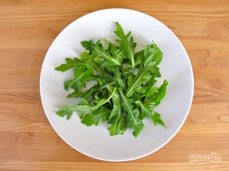 5. Теперь соберите блюдо для каждой порции отдельно. Понадобится 6 тарелок. На тарелку для подачи выложите промытую рукколу.