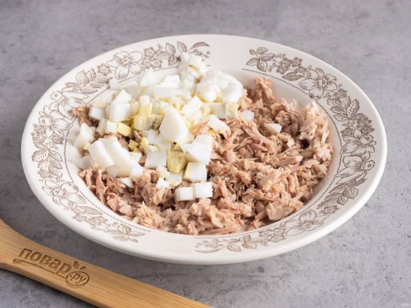С тунца слейте рассол и разомните вилкой. Добавьте нарезанное не крупно яйцо.