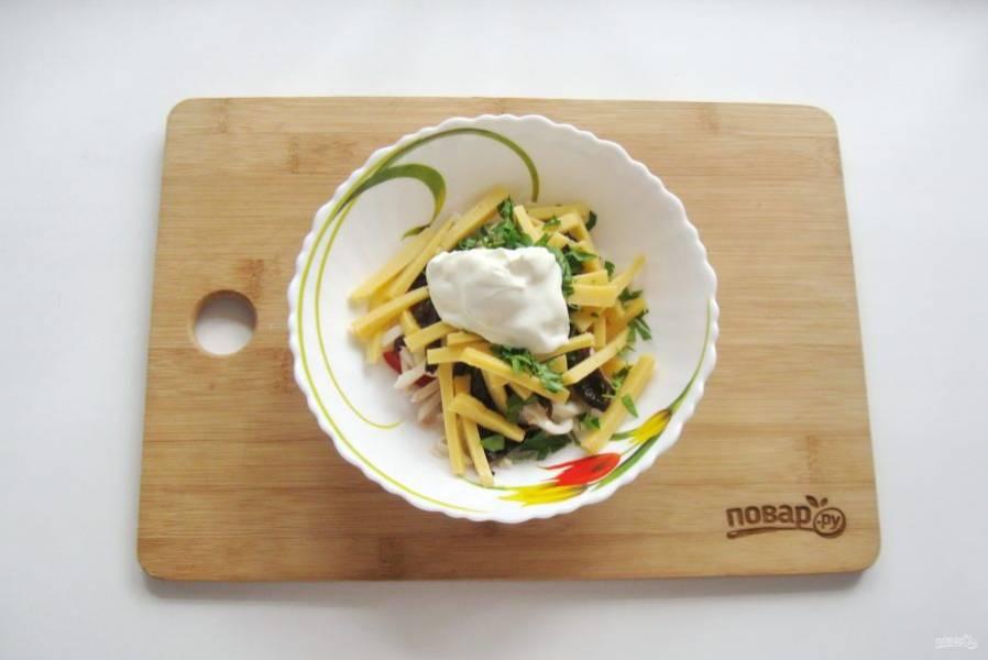 Салат заправьте сметаной и посолите по вкусу.