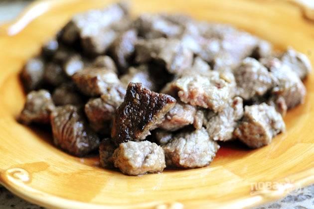 9. Обжаренное мясо переложите пока на тарелку.