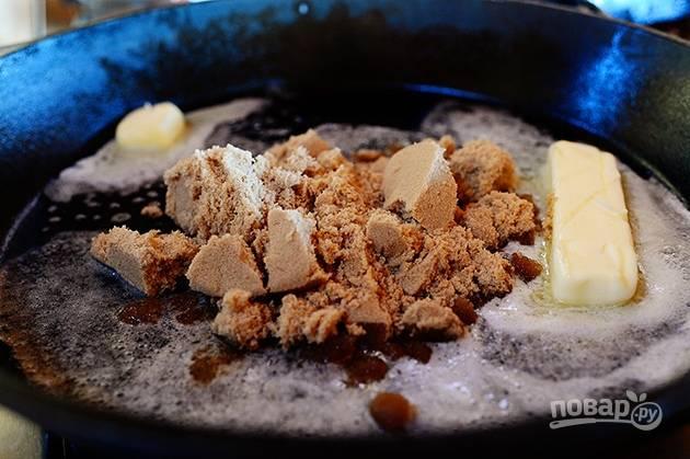 4. Уберите яблоки. В той же сковороде растопите 100 грамм сливочного масла и добавьте чашку коричневого сахара.