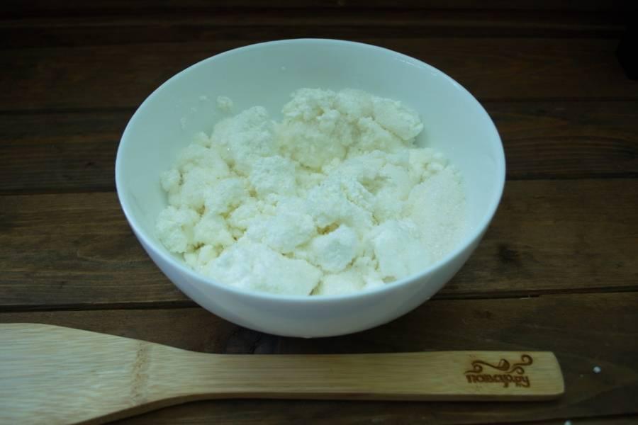Творог переложите в миску. Добавьте сахар и сметану. Можно добавить ваниль.