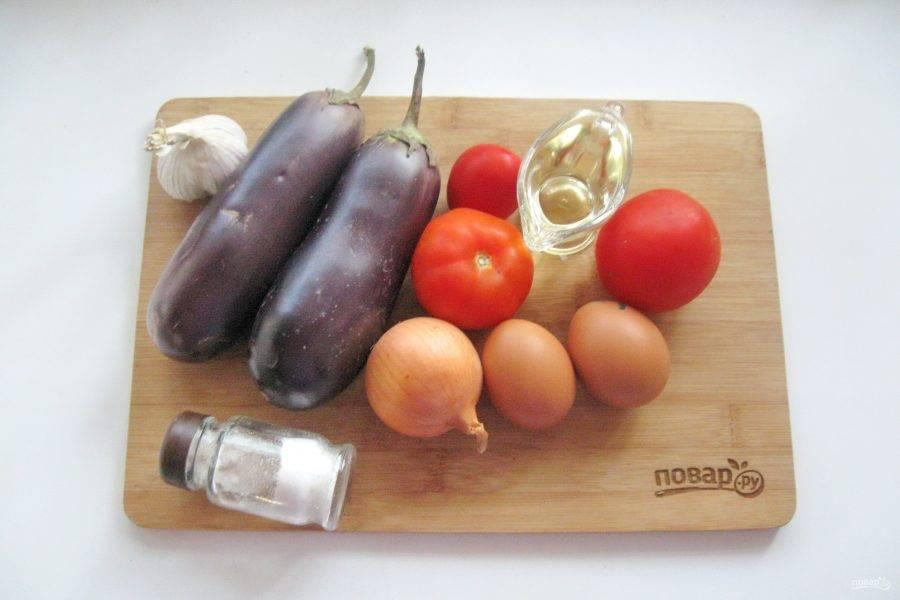 Подготовьте ингредиенты для приготовления баклажанной икры по-еврейски.