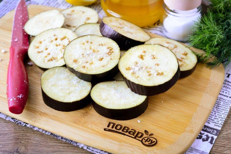 Присыпьте солью и оставьте на 15 минут, уйдет горечь. Также при обжарке овощи будут впитывать меньше масла.