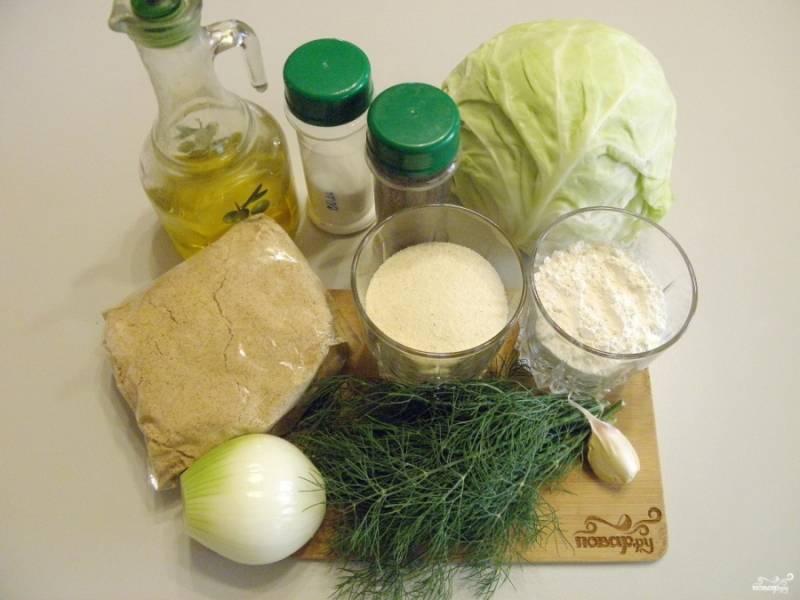 Подготовьте необходимые продукты для капустных котлет. Приступим!