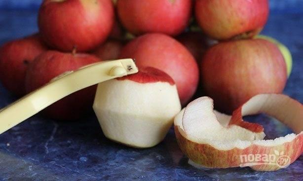1. Вымойте яблочки, обсушите и очистите их от кожуры и сердцевины.