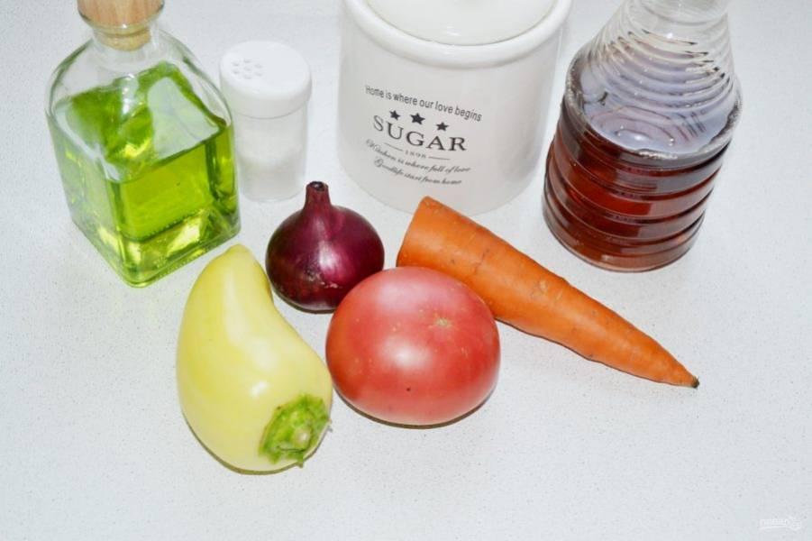 Подготовьте ингредиенты. Все овощи очистите.